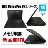正規Windows 10 新品HD1TB NEC VersaPro VKシリーズ Core i3 2...