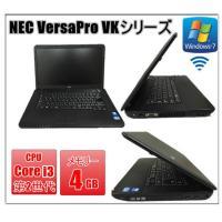 中古ノートパソコン Windows 7 NEC VersaPro VKシリーズ Core i3 23...