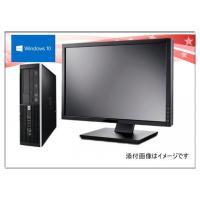 Windows 10 Office2013 HP 6000pro 19インチ液晶セット Core2D...