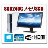 Windows 10 22型液晶セット 爆速SSD240G メモリ8GB HDMI端子付属 Offi...