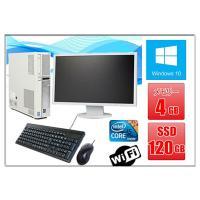 中古パソコン デスクトップパソコン 正規Windows 10 22型液晶セット SSD120GB  ...