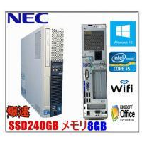 Windows 10 爆速新品SSD搭載 Office2013 日本メーカーNEC ME-A 爆速C...