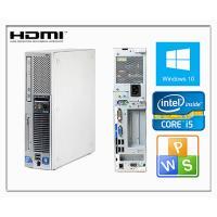 中古パソコン デスクトップパソコン Windows 10 激安 HDMI端子付 日本メーカーNEC ...
