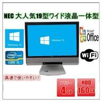 中古パソコン Windows 10 純正Microsoft Office付 NEC製19型ワイド液晶...