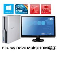 中古パソコン デスクトップパソコン 24型液晶モニターセット Windows 10 EPSON MR...