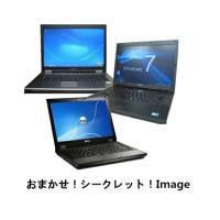 正規Windows 10 新品HD1TB 店長おまかせ 中古ノートパソコン メモリ4GB シークレッ...