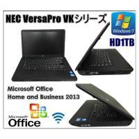 純正Microsoft Office 2013付 Windows 7 HD1TB NEC Versa...