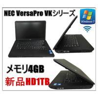 Windows 7 新品HD1TB NEC VersaPro VKシリーズ Core i3 2330...
