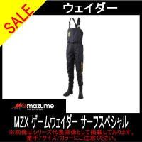 mazume MZX ゲームウェイダー サーフスペシャル ブラック L 10%OFF ウェーダー m...