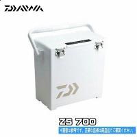 ダイワ ZS 700 40%OFF 【収納】クーラーボックス 6面真空パネル搭載、小型クラスで最高レ...