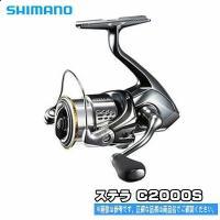 シマノ SHIMANO 18 ステラ C2000S 2018年3月発売予定 20%OFF 通常スピニ...