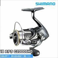 シマノ SHIMANO 18 ステラ C2000SHG 2018年3月発売予定 20%OFF 通常ス...