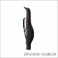 シマノ ロッドケース リールイン RC-031Q ブラック 125R 20%OFF 収納用品 ハード...