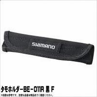 シマノ タモホルダー BE-011R 20%OFF タモ 鮎 ●装着時の内側が段差になるように設計。...
