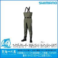 SHIMANO シマノ マックスデュラウェーダー 中丸チェストハイ WA-054R 期間限定 30%...