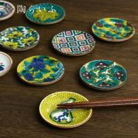 (九谷焼) 姫皿(はしおき) 名品コレクション<和食器 箸置き ペア 人気 ギフト セット 贈り物 ...