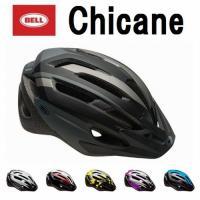 ■メーカー在庫対応(取り寄せ)商品になります。 ■シケインは、自転車用ヘルメットとしてベーシックなス...