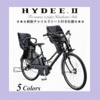 ■前後チャイルドシート付きのお買い得モデル♪ ■メーカー純正オプションパーツ(FCS-HDB2)をお...