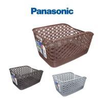 Panasonic(パナソニック ) 自転車用後ろカゴ(リヤバスケット)【SCB206AS】【SCB207AS】【SCB208AS】
