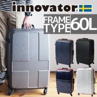 正規品2年保証 innovator イノベーター スーツケース INV58 4泊〜7泊 66cm 60L フレームタイプ カードキータイプ 2年保証 TSAロック トリオ 正規品