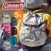 コールマン バッグ リュック デイパック ミニ プチ coleman ptit 5L キッズ ジュニア 子供用 アウトドア 通学 通園 男の子 女の子 2018年 1歳 2歳 3歳 4歳