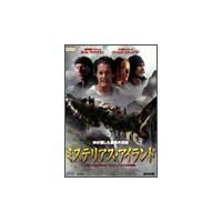 ミステリアス・アイランド DVD tower