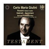 カルロ・マリア・ジュリーニ ジョヴァンニ・ガブリエーリ: サクラ・シンフォニア第1巻~8声の弱と強のソナタ、第7旋法 CD