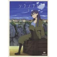 ソ・ラ・ノ・ヲ・ト 2<通常版> DVD|tower