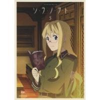 ソ・ラ・ノ・ヲ・ト 5 DVD|tower