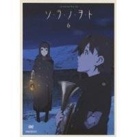 ソ・ラ・ノ・ヲ・ト 6<通常版> DVD|tower