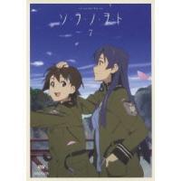 ソ・ラ・ノ・ヲ・ト 7 DVD|tower