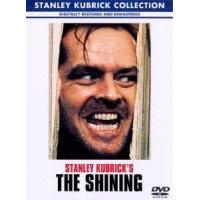 シャイニング 特別版 コンチネンタル・バージョン DVD