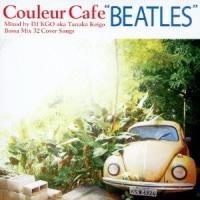 Various Artists Couleur Cafe