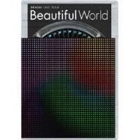 嵐 ARASHI LIVE TOUR Beautiful World<通常盤> DVD|tower