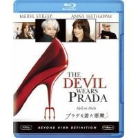 プラダを着た悪魔 Blu-ray Disc|tower