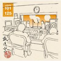 松本人志 放送室 VOL.101〜125 CD ROM|tower