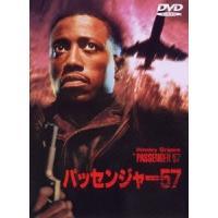 パッセンジャー57 DVD|tower