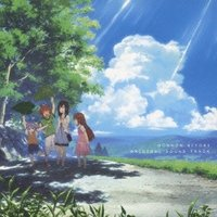 水谷広美 TVアニメ のんのんびより オリジナルサウンドトラック CD tower