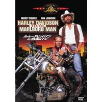 ハーレーダビッドソン&マルボロマン DVD