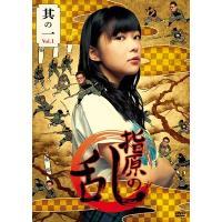 指原莉乃 指原の乱 vol.1 DVD 特典あり|tower