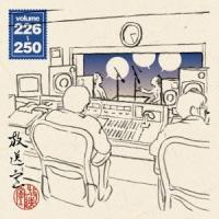 松本人志 放送室 VOL.226〜250 CD ROM|tower