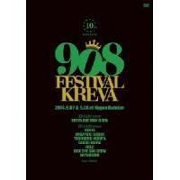 KREVA 908 FESTIVAL KREVA 2014.9.07 & 9.08 at 日本武道館 DVD