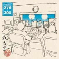 松本人志 放送室 VOL.276〜300 CD ROM|tower