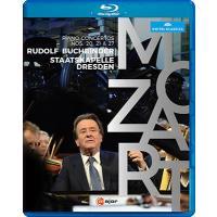 ルドルフ・ブッフビンダー モーツァルト: ピアノ協奏曲第20番、第21番、第27番 Blu-ray Disc