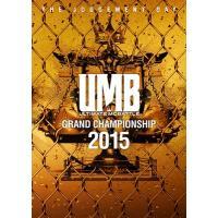 Various Artists ULTIMATE MC BATTLE GRAND CHAMPION SHIP 2015 DVD