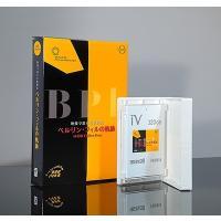ベルリン・フィルハーモニー管弦楽団 映像で巡る名演撰集 - ベルリン・フィルの軌跡 iVDR Collection (通常版) [iVDR+ Accessories|tower