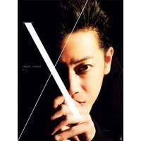 佐藤健 佐藤健 写真集+DVDブック 「 X (ten) 」 [BOOK+DVD] Book