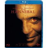 ハンニバル Blu-ray Disc