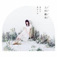 上田麗奈 RefRain CD|tower
