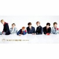 BTS (防弾少年団) THE BEST OF 防彈少年團-JAPAN EDITION- [CD+DVD]<豪華初回限定盤> CD ※特典あり|tower